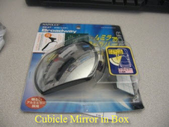 Cubicle Mirror in Box