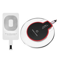 OTBBA Wireless Charger Kit